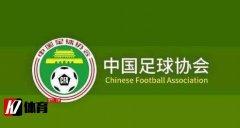 新疆U19球员阿克卓力脚踢对手,被禁赛3场
