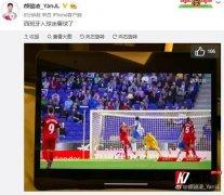 为武磊加油,颜骏凌深夜观战:西班牙人球迷看球了
