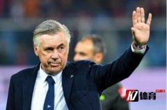 温格打算让安切洛蒂成为阿森纳的主教练
