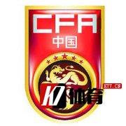 青岛两座体育场申办2023亚洲杯 但仍需按规范改造